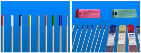 氩弧焊及电阻焊用电极(图1)