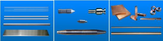氩弧焊及电阻焊用电极(图2)